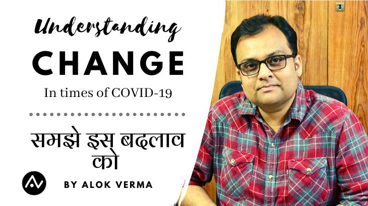 Alok Verma Motivational Speaker